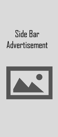 Side Bar Ad